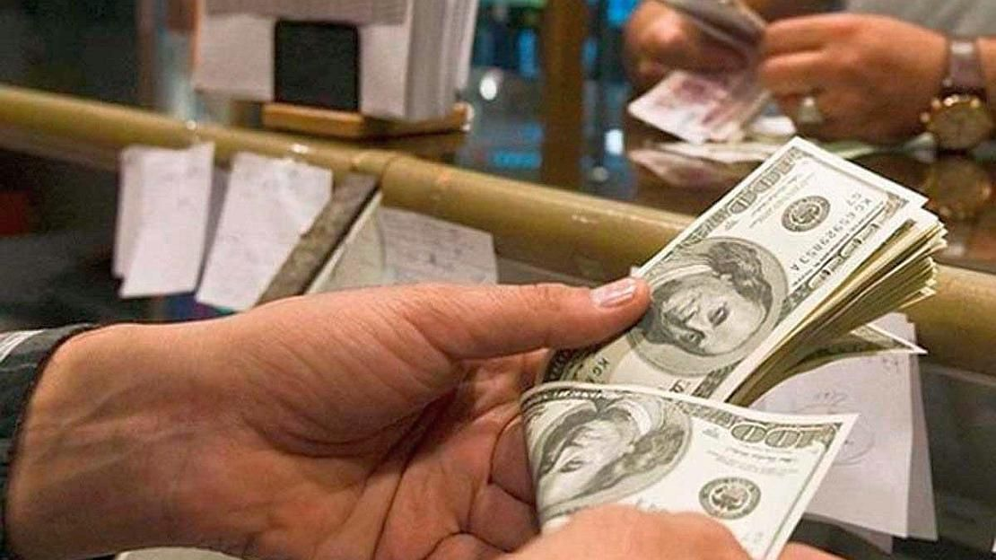 Precio dolar blue ambito