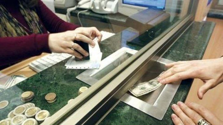 Dólar turista hoy: a cuánto opera este jueves 16 de enero
