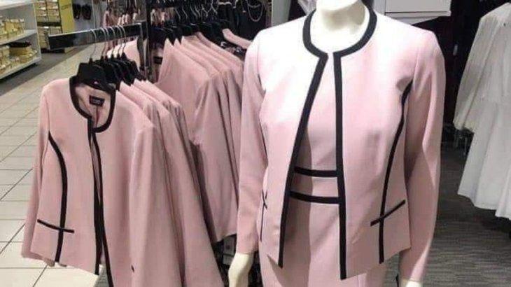El vestido similar al de Marge.