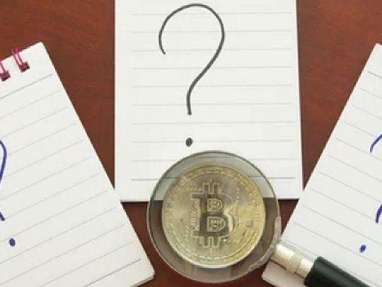 Para el FMI la adopción del Bitcoin en El Salvador traerá problemas legales y económicos
