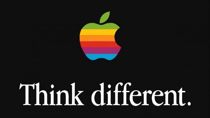 La consola de Apple sería parecida a la Nintendo Switch.