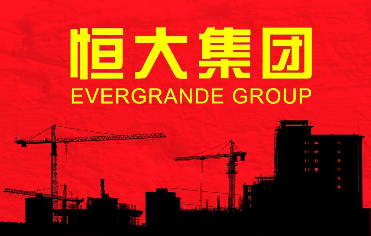 El colapso de Evergrande: Son los monopolios sin regulación