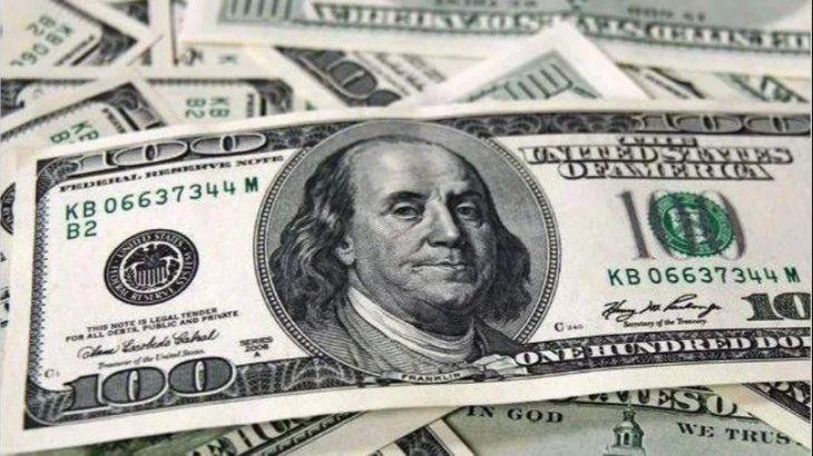 dolar-hoywebp