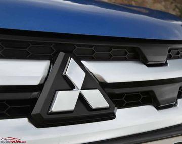 Mitsubishi invertirá u$s17.540 millones para reducir emisiones CO2