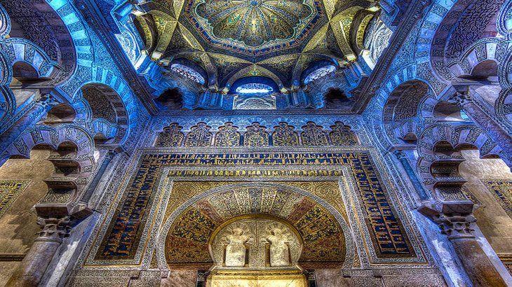 Córdoba. Imagen de la imponente mezquita.