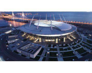 El estadio de San Petersburgo.