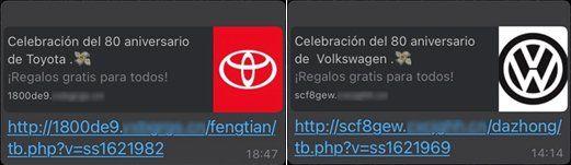 Mensajes fraudulentos en WhatsApp haciendo referencia a las supuestas celebraciones del 80 aniversario de Toyota y Volkswagen respectivamente.