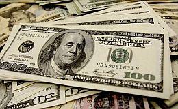 El dólar perdería su posición incuestionable de divisa internacional dominante de aquí al 2025