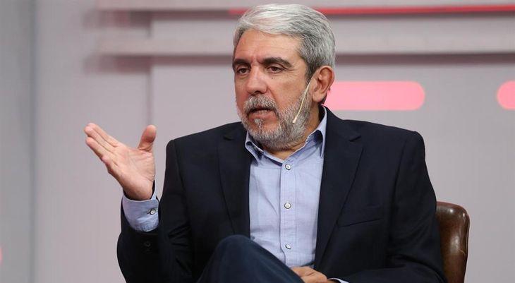 """Aníbal Fernández descartó la idea de """"ataques terroristas"""" y dijo que la Justicia fijará responsabilidades"""
